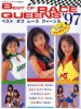 BEST OF RACE QUEENS '97