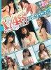 AKB1/48 アイドルとグアムで恋したら・・・(付録付)