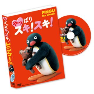 DVD やっぱりスキ!スキ! PINGU the Classic FT-63084 PG