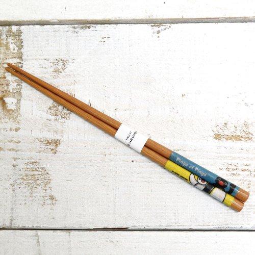 箸(ブルー) PG12-840 PG