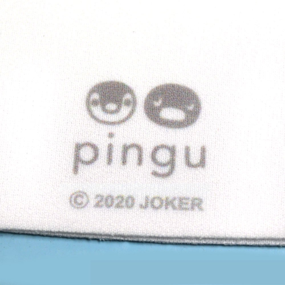 ピングー <img class='new_mark_img1' src='https://img.shop-pro.jp/img/new/icons11.gif' style='border:none;display:inline;margin:0px;padding:0px;width:auto;' />【12月上旬以降の出荷】抗菌マスク(フェイス)ホワイト PG