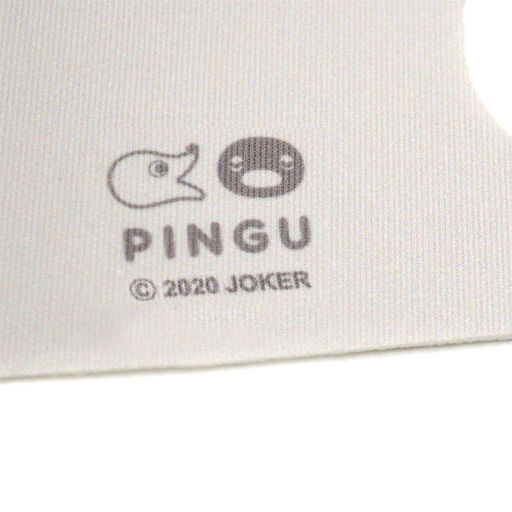 ピングー <img class='new_mark_img1' src='https://img.shop-pro.jp/img/new/icons11.gif' style='border:none;display:inline;margin:0px;padding:0px;width:auto;' />【12月上旬以降の出荷】抗菌マスク(フェイス)グレー PG