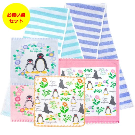 <img class='new_mark_img1' src='https://img.shop-pro.jp/img/new/icons11.gif' style='border:none;display:inline;margin:0px;padding:0px;width:auto;' />【50%OFF】チーフ・ウォッシュ・クールタオルお買い得セット(6P) グッズ