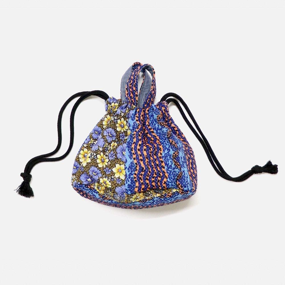 Dahl'ia Sashiko Bucket Bag