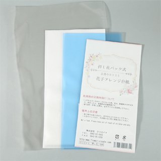 花子アレンジ台紙