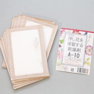 乾燥剤 A−5(5個組)