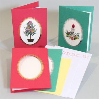 クリスマスカード 2枚組