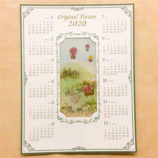 カレンダー用花セット 干支のねずみ デザインセット