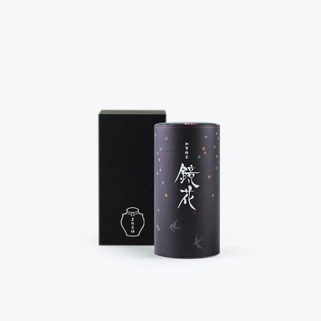 加賀棒茶「鏡花」缶入り