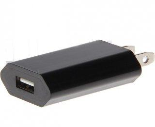 【在庫あり★即納可能】USBポート付き ACアダプタ充電器★USB充電用★別売りのケーブルと組み合わせて使えば家庭用電源でスマホを充電できちゃいまぁす♪【2313603/2313604】【新品】