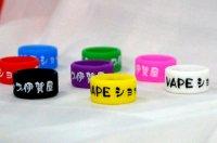 【即納可能】VAPEショップ伊賀屋オリジナル シリコン ベイプ リング Vape Band★VAPE RING バンド ガラスタンク ガード