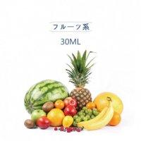 電子タバコ用リキッド HiLIQ 30ml★ニコチン濃度0%★VAPE・ベイプ【新品・未開封】