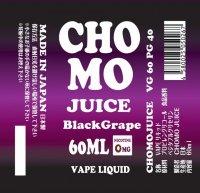 【在庫あり★即納可能】国産 Chomo's Creation(CHOMO JUICES) BlackGrape 60ml★VAPE・ベイプ チョモジュース ブラックグレープ
