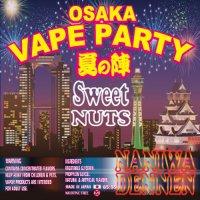 【在庫あり★即納可能】なにわでんねん 大阪VAPEパーティー 夏の陣2019限定リキッド Sweet NUTS 60ml★ベイプ 日本生産