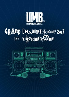 UMB 2017 FINAL DVD [2DVD]