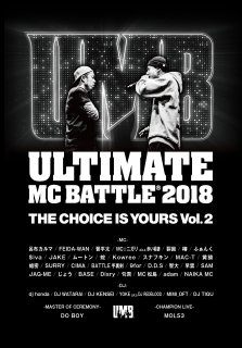 20%OFF!! UMB2018 THE CHOICE IS YOURS Vol.2