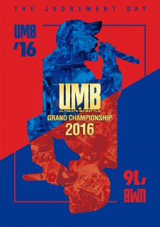 UMB 2016 FINAL DVD
