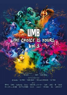 UMB2019 THE CHOICE IS YOURS VOL.3 DVD [初回特典付き]