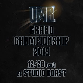 UMB2019 GRAND CHAMPIONSHIP TICKET - 2階席