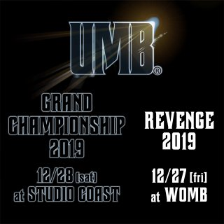 12/28UMB2019 GRAND CHAMPIONSHIP - 12/27UMB REVENGE - セット TICKET