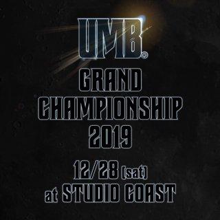 12/28UMB2019 GRAND CHAMPIONSHIP - VIP BOX席(禁煙) TICKET