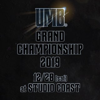 12/28 UMB2019 GRAND CHAMPIONSHIP - VIP BOX席(喫煙) TICKET