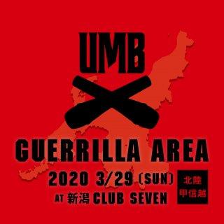 UMB 2020 GUERRILLA AREA -北陸・甲信越AREA- TICKET