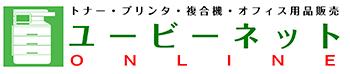 ub-net(ユービーネット)|京セラ純正トナー、プリンター、FAX機、オフィス用品販売