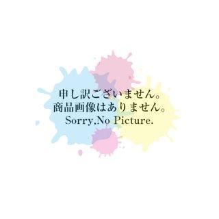 京セラ(KYOCERA)<br>小容量トナーカートリッジ TK-8306C(S) シアン<br>【メーカー純正品】【送料無料】