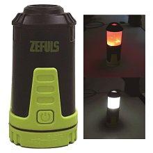 ZEFULS(ゼフルス) ランタンハンドライト ZA-LH115