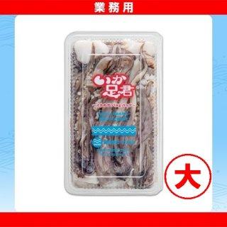 【業務用】八戸産 アカイカ下足1kgパックx12