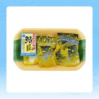 鯖西京風味噌漬