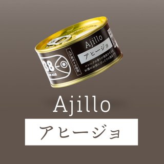 八戸サバ缶バー「アヒージョ」