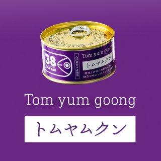 八戸サバ缶バー「トムヤムクン」
