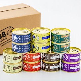 八戸サバ缶バー7種類2缶セット