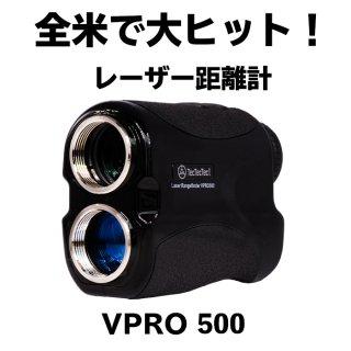 VPRO500