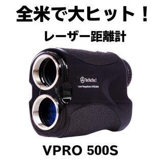 VPRO500S