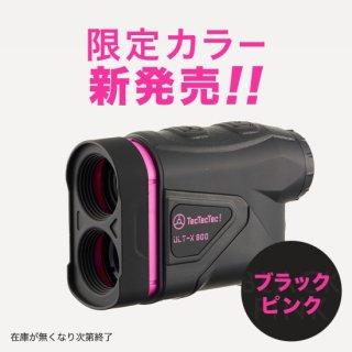 【入荷しました】 ULTX-800