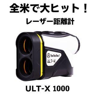 ULTX-1000