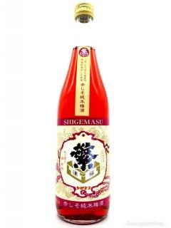 繁桝赤しそ純米梅酒 720ml