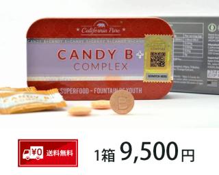 CANDY B+ COMPLEX(12粒入り)