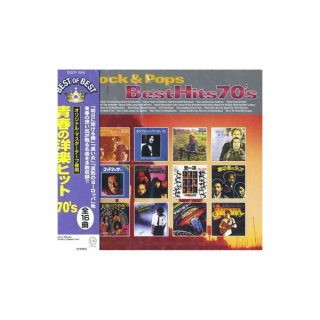 CD Rock&Pops Best Hits 青春の洋楽ヒット 70's DQCP-1506|管理10-A