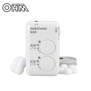 OHM AudioComm 集音器 MHA-327S-W|管理3-C