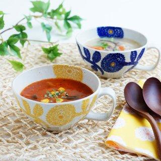 ダリア スープカップ|土もの