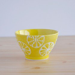 lemon 飯碗(イエロー)