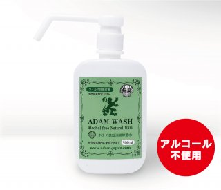 ADAM WASH 500ml <img class='new_mark_img2' src='https://img.shop-pro.jp/img/new/icons5.gif' style='border:none;display:inline;margin:0px;padding:0px;width:auto;' />