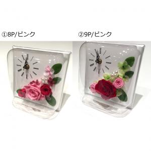 【プリザーブドフラワー】スクエア時計