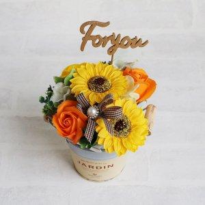 【ソープフラワー:emi】For you アレンジ|オレンジ