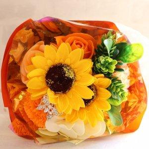 【ソープフラワ:emi】メルシーひまわりブーケ|オレンジ