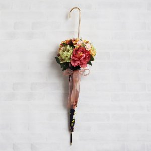 Umbrella Bouquet|Blooming Flora